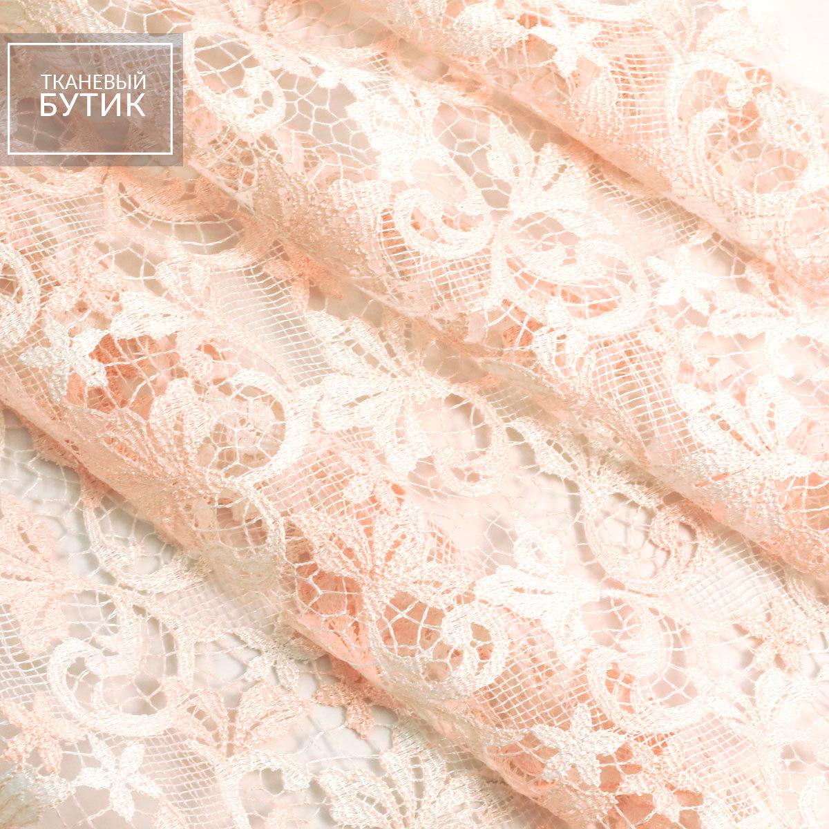 Мягкое розово-белое кружево