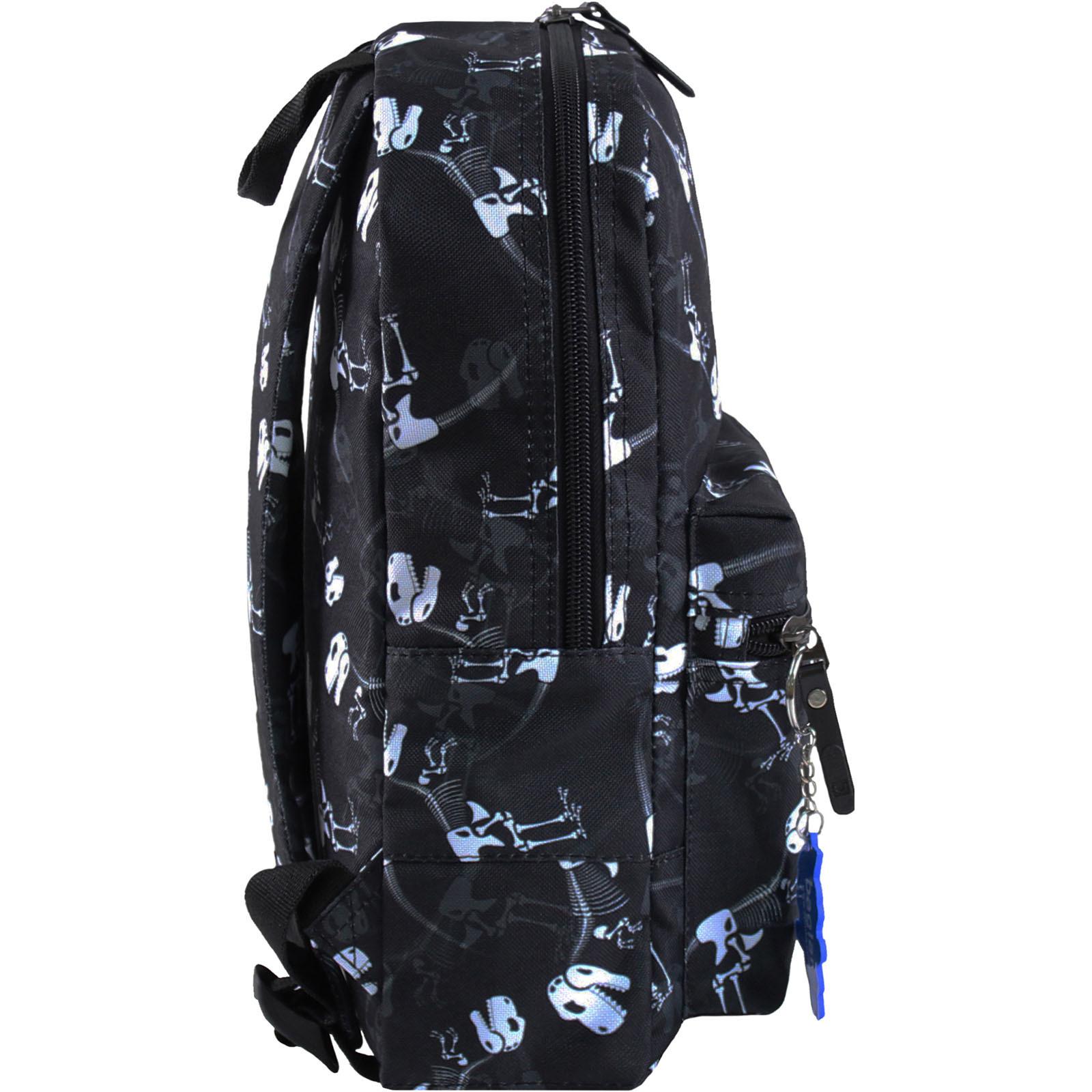 Рюкзак Bagland Молодежный mini 8 л. сублимация 245 (00508664)