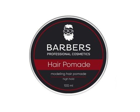 Помада для волосся Barbers Modeling Hair Pomade High Hold 100 мл (3)