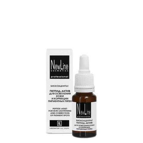 *Пептид-актив для  осветления  кожи и коррекции пигментных пятен (NewLine/биоконцентрат/15мл/20306)