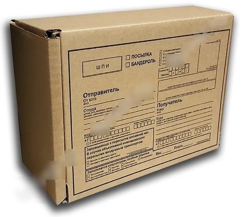 Коробка №2