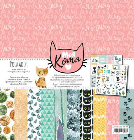 Набор бумаги «Моя котя»