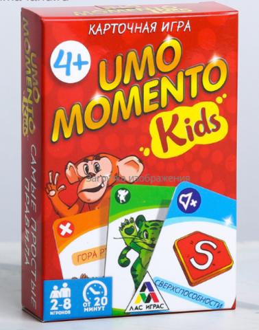 063-3887 Карточная игра
