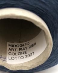 Хлопок Miroglio RAY 2/50 сине-серый