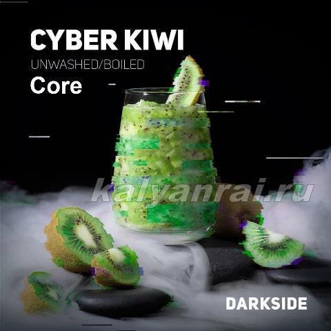 Darkside Core Киви