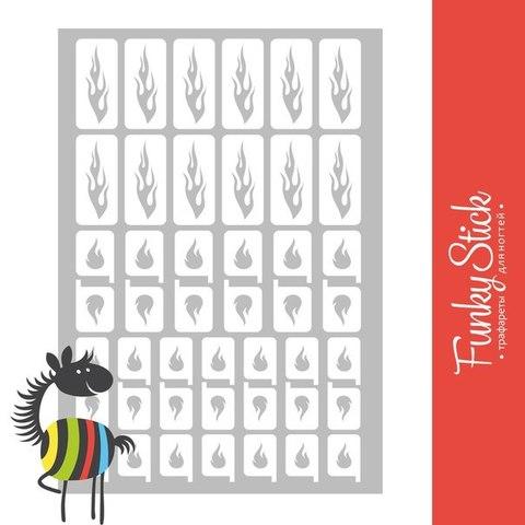 Трафареты для ногтей Flame №2 купить за 149руб