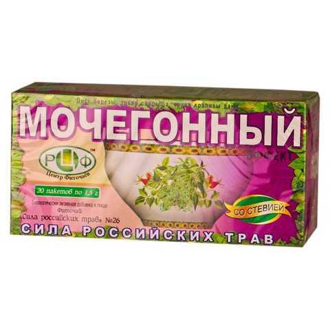 Фитосанитарная сила российских трав № 32