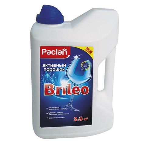 Порошок для посудомоечных машин Paclan Brileo 2,5 кг