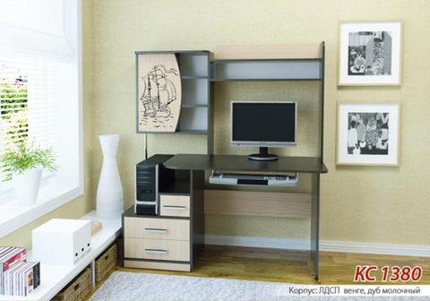 Компьютерный стол - кс 1380 (цена с рисунком)