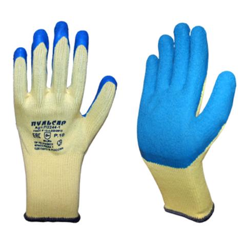 Перчатки обливные со вспененным латексом Торро (Пульсар)