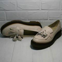 Модные туфли лоферы бежевые женские Markos S-6 Light Beige.