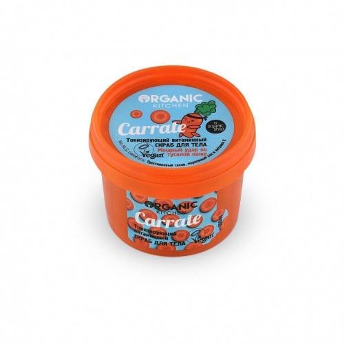 """Скраб для тела тонизирующий витаминный """"Carrate"""""""