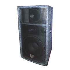 Акустические системы активные ES-Acoustic 153 AD