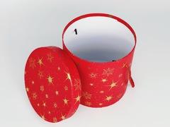 Подарочная коробка Красная круглая 14,5x14,5 см