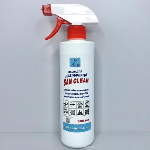 Средство для дезинфекции поверхностей San Clean 500 мл, с распылителем