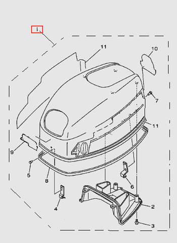 Капот для лодочного мотора T40 Sea-PRO (1-1)