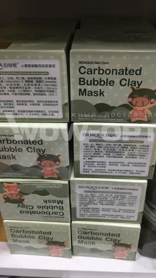 Carbonated Bubble Clay Mask оптом