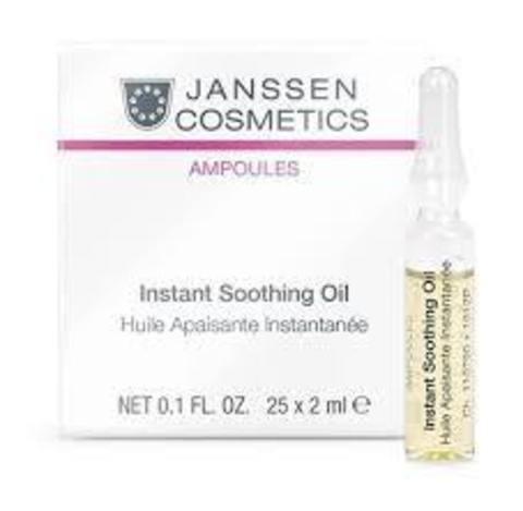 JANSSEN COSMETICS Мгновенно успокаивающее масло  для чувствительной кожи | Instant Soothing Oil