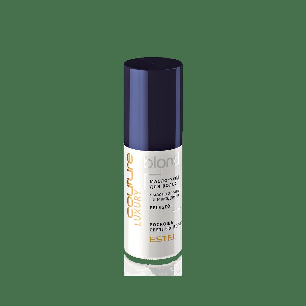 Масло-уход для волос LUXURY BLOND ESTEL HAUTE COUTURE, 50 мл
