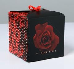 Коробка складная «От всей души», 12 × 12 × 12 см, 1 шт.
