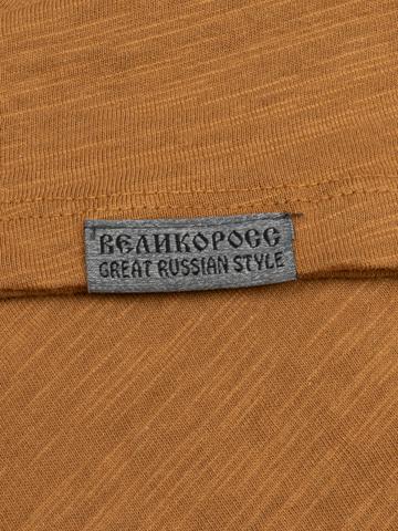 Мужская футболка «Великоросс» коричневого цвета V ворот