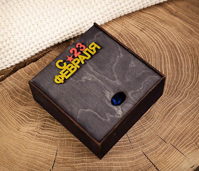 BOX213-1 Небольшая подарочная деревянная коробка «С 23 ФЕВРАЛЯ» (17*17*7 см) фото 03