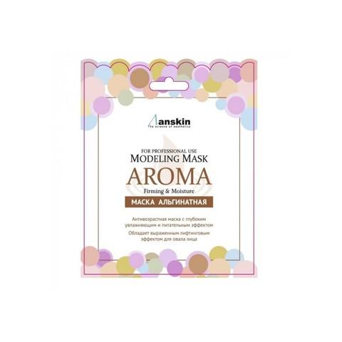 Альгинатная маска антивозрастная питательная Anskin Aroma Modeling Mask (25 гр.)