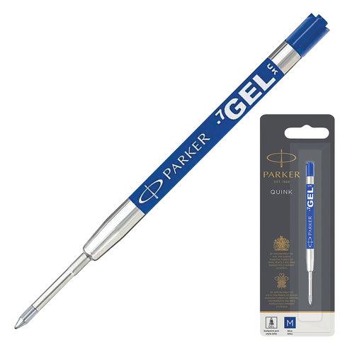 Синий гелевый стержень Parker Gel Pen Refill M, размер: средний, цвет: Blue