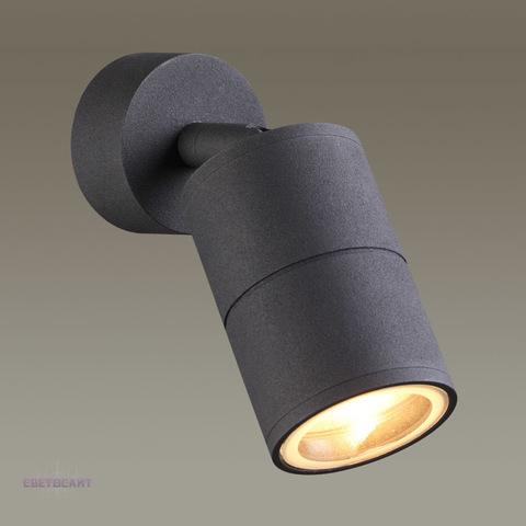 Потолочный светильник 4207/1C серии CORSUS