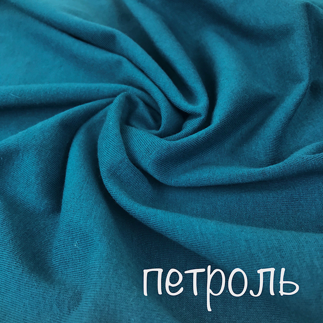TUTTI FRUTTI - Трикотажная наволочка 50х70
