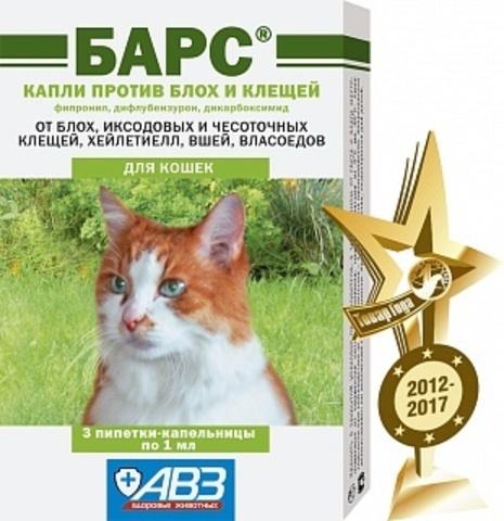 Барс капли для кошек