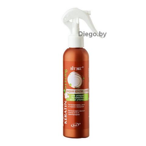 Жидкий кератин-спрей для укладки и выпрямления волос утюжками , 200 мл ( Keratin Styling )