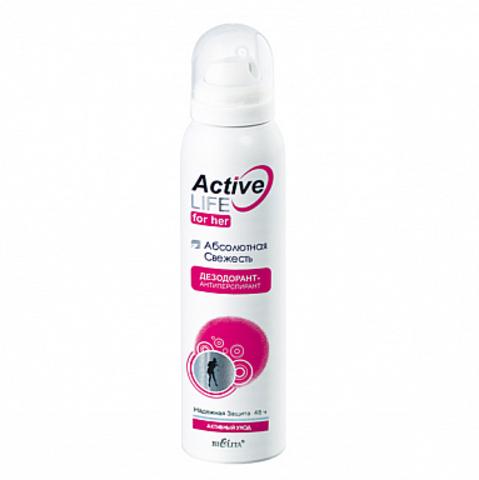 Белита ACTIVE LIFE Дезодорант антиперспирант