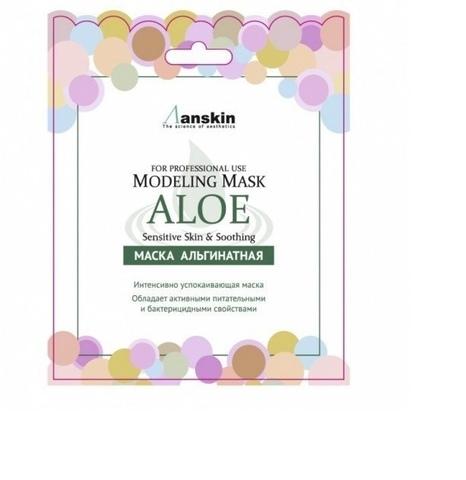 Альгинатная маска успокаивающая с алоэ Anskin Aloe Modeling Mask (25 гр.)