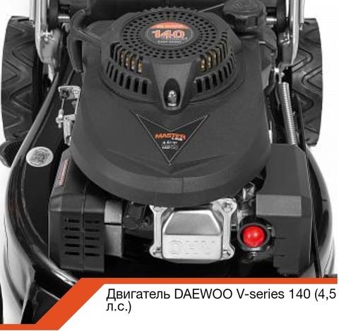 Двигатель для Daewoo DLM 45SP