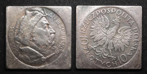 Жетон 10 злотых Польша 1933 года Ян 3 Собески ромб квадрат копия пробной монеты посеребрение Копия