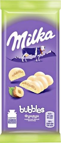 Шоколад бел. пористый
