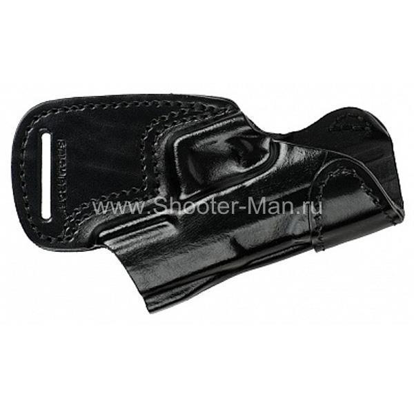 Кобура кожаная для пистолета Гроза - 02 поясная ( модель № 10 )