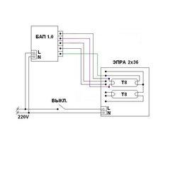Схема подключения БАП 1.0 для люминесцентного светильника 2х36