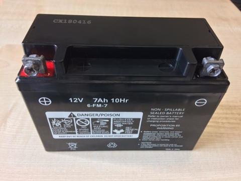 Аккумулятор DDE 12V/7Ah 6-FM-7  138*65*101 (+) слева  для GG3300E