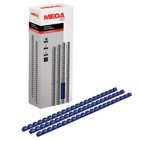 Пружины для переплета пластиковые Promega office 10 мм синие (100 штук в упаковке)