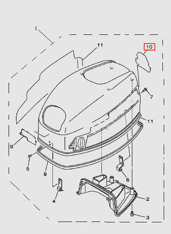 Наклейка задняя для лодочного мотора T40 Sea-PRO (1-10)