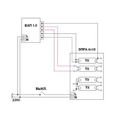 Схема подключения БАП 1.0 для люминесцентного светильника 4х18