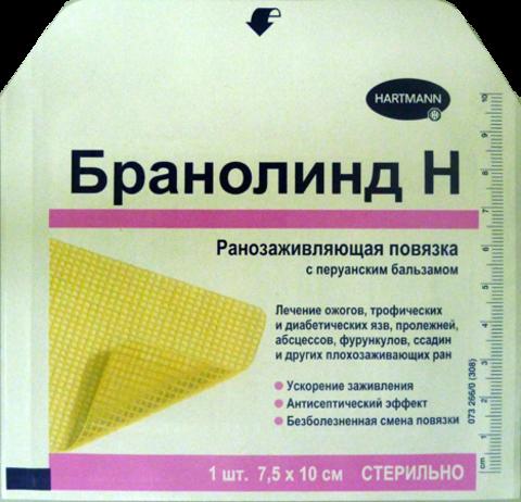 Повязка марлевая с перуанским бальзамом Бранолинд Н 7,5 см * 10 см