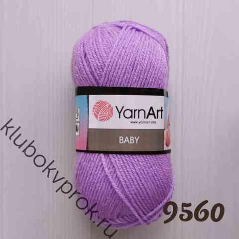 YARNART BABY 9560, Светлый фиолетовый