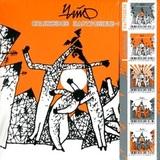 Чайф / Оранжевое Настроение - II (Limited Edition)(CD)