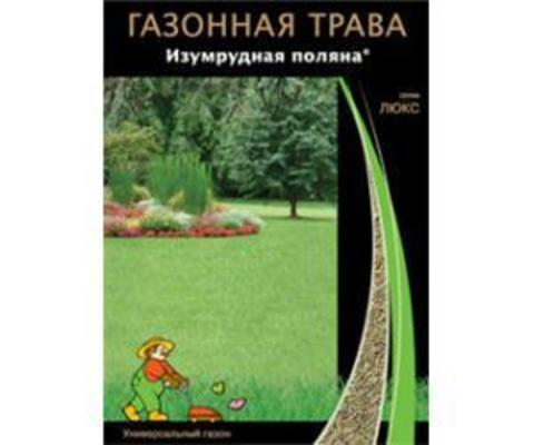 Газонная трава Изумрудная поляна (500гр.)