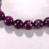 Бусина из корунда пурпурного, шар гладкий 8мм