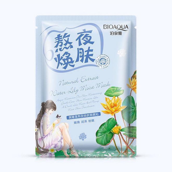Увлажняющая маска с экстрактом желтой кувшинки Natural Extract, 30гр