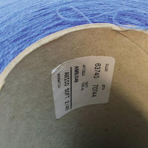 Меринос экстрафайн 2/30 LANEROSSI AMICO SOFT светло-синий